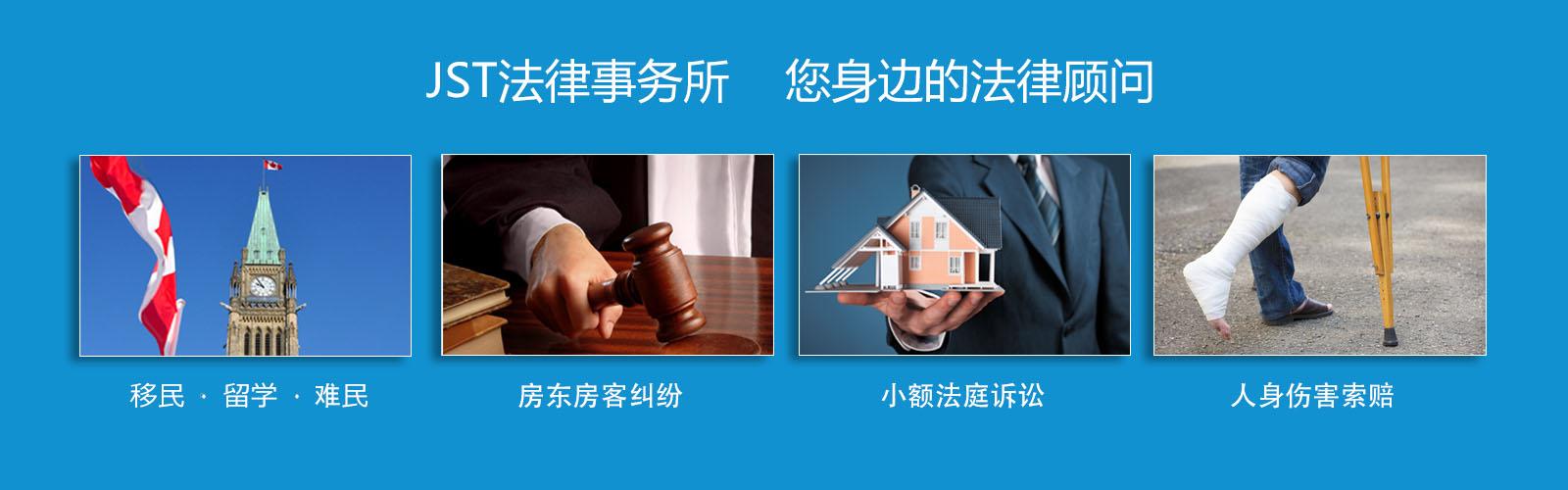 homepage-Chinese